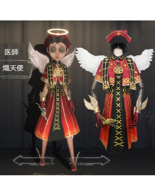 第五人格 医師 熾天使 コスプレ衣装高品質Identity Vエミリーコス衣装 激安販売