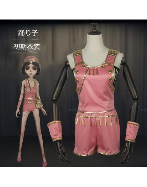 アイデンティティⅤサバイバー踊り子コスプレ衣装第五人格マルガレータ・ツェレ衣装変装