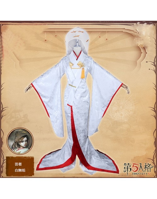 人気第五人格芸者美智子白無垢コスプレ衣装ハンター紅葉cos仮装コスチューム通販