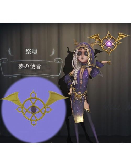 Identity V 祭司夢の使者コスプレ道具第五人格フィオナ時間の輪小物通販