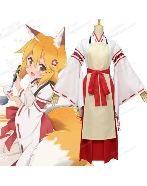 仙狐コスプレ衣装世話やきキツネの仙狐さんせんこ巫女服かわいい