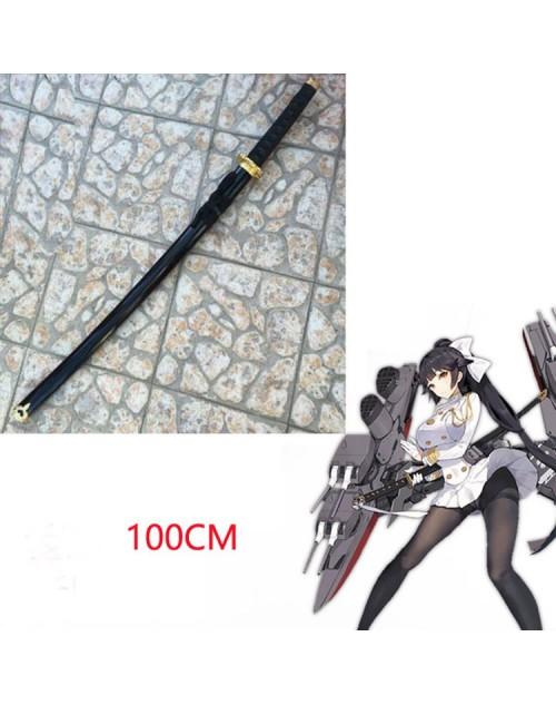 アズレン愛宕コスプレ道具木製刀cosplay小物武器人気激安