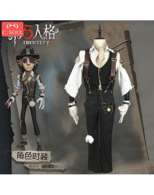 第五人格探鉱者コスプレ衣装Identity V ノートン炭鉱者魔物管理者cosplay服ボロい服通販