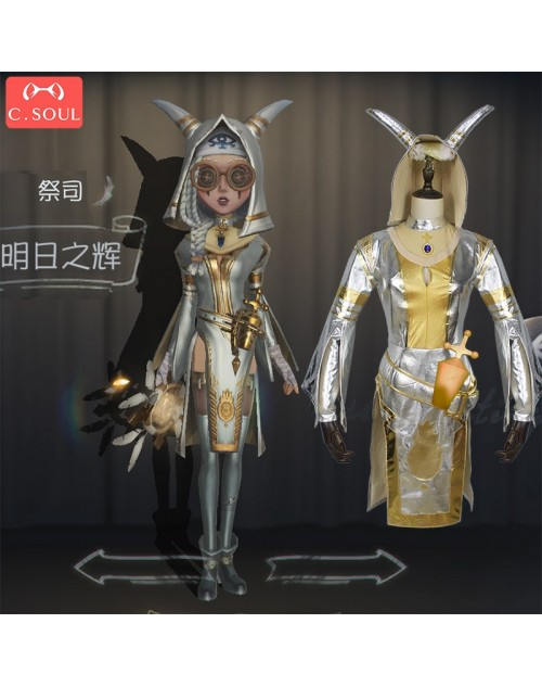 第五人格アイデンティティV祭司明日の光衣装コスプレIdentityV フィオナ新スキン服装安価