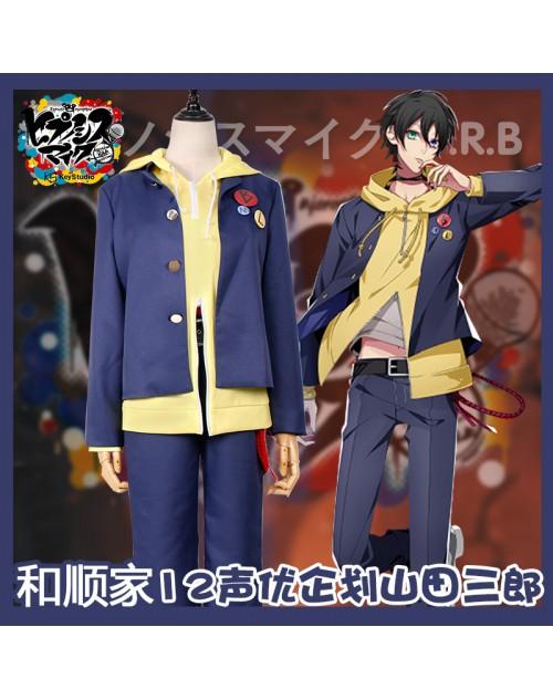 ヒプノシスマイク衣装山田三郎コスプレ服やまだ さぶろうBuster Brosパーカーかっこいい