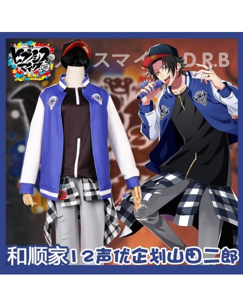 ヒプマイ山田二郎 野球服コスプレ服やまだじろう 衣装Buster Bros バスターブロス変装