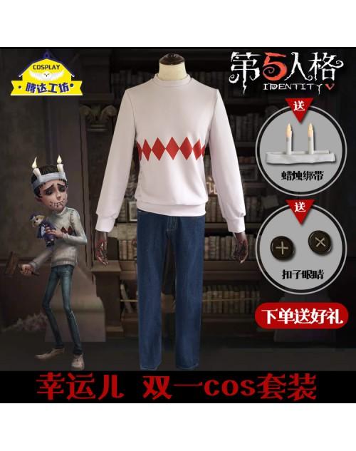 第五人格幸運児コスプレ衣装双一着せ替えコスチューム服IdentityV新品