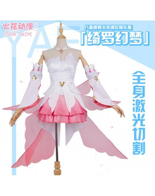 崩壊3rd 真炎八重桜綺羅の幻想コスチューム可愛いコスプレ衣装人気販売