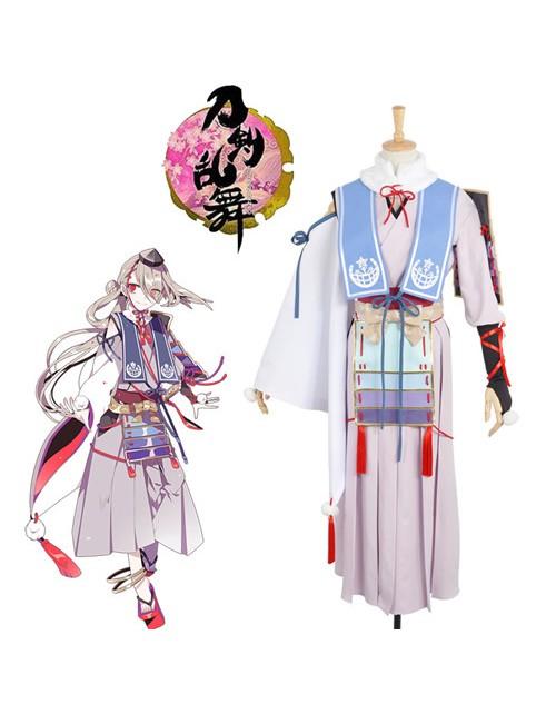 人気刀剣乱舞今剣(いまのつるぎ)コスプレ衣装最新登場