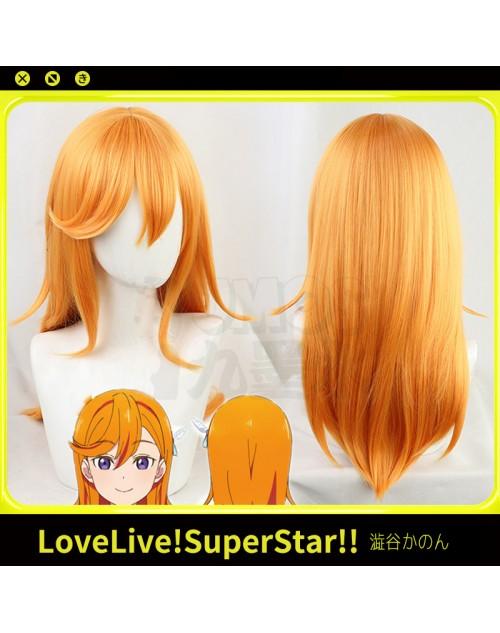 ラブライブ!スーパースター!澁谷かのんしぶやかのんコスプレウィッグコスかつらcosplay髪型lovelivesuperstar