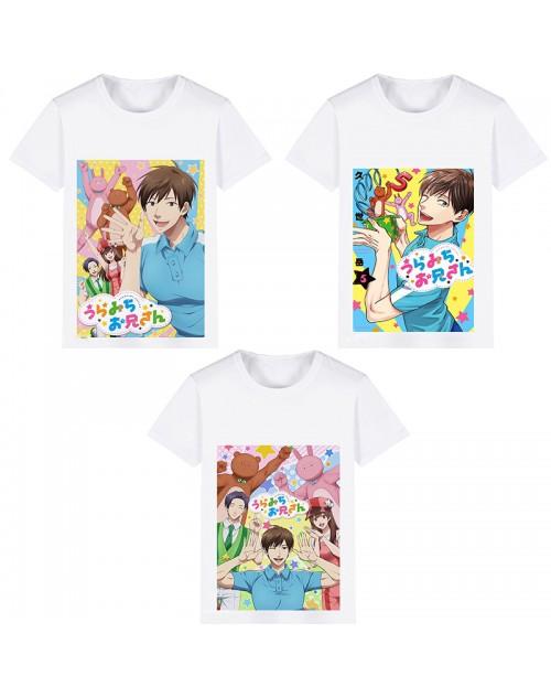 うらみちお兄さん表田裏道コスプレ衣装体操のお兄さんTシャツオーダーメイド可能ハイクオリティ安い