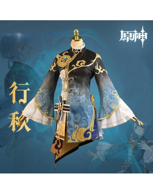 原神Genshin行秋ユクアキコスプレ衣装かわいいコスチュームおすすめハイクオリティゲームコスプレ仮装人気