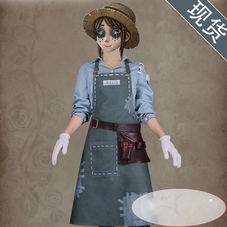 第五人格アイデンティティ庭師cosplay 服装